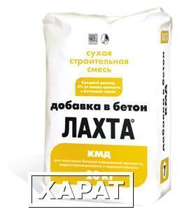Купить бетон на добавки лахта бетона добавки